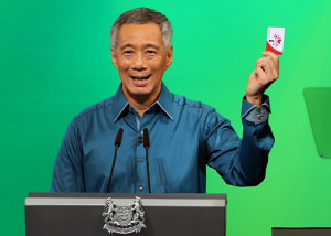 Retiring in Singapore - PM Lee Hsien Loong