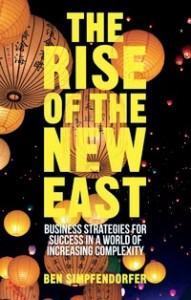 The-Rise-of-the-New-East