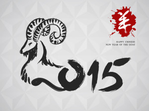 New Year of the Goat 2015 geometric background