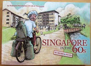 Singapore in the 60s