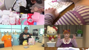 The Purrfect World of Hello Kitty