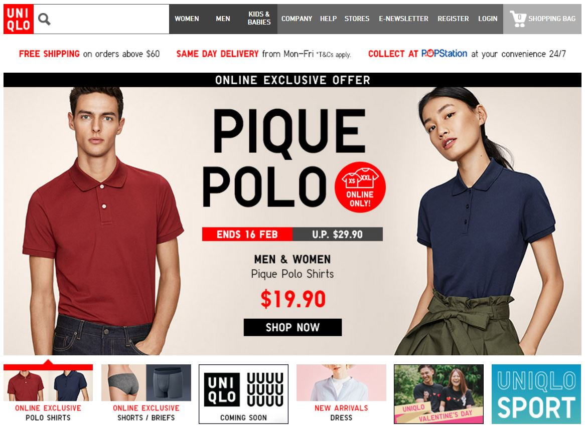 Uniquely Uniqlo Website