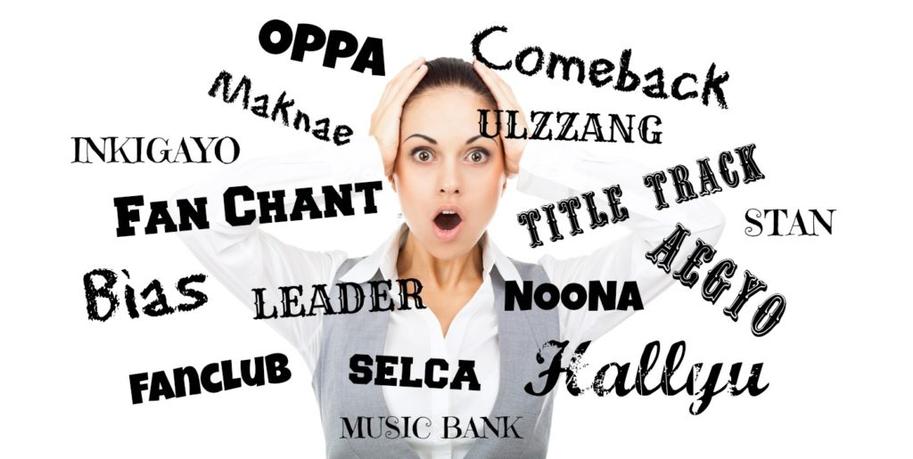 Why K-Pop Marketing Rocks: Lessons For Non Superstars | Cooler Insights
